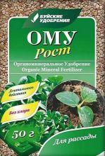 """Органоминеральное удобрение ОМУ """"РОСТ"""""""