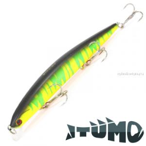 Воблер Itumo Mystic 120SP 14,1гр / 120 мм / цвет 27