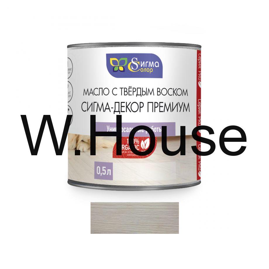 """Масло для дерева, ваниль, с твердым воском, """"Сигма-Декор Премиум"""""""