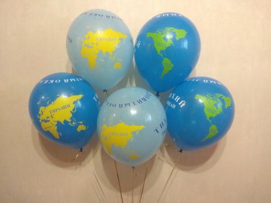 Глобус Планета Земля латексные шары с гелием