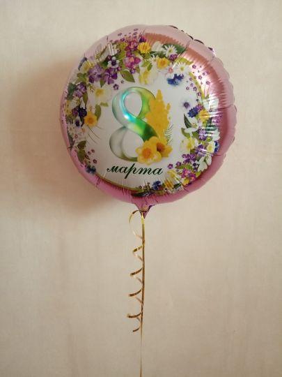 8 Марта лиловый фольгированный шар с гелием