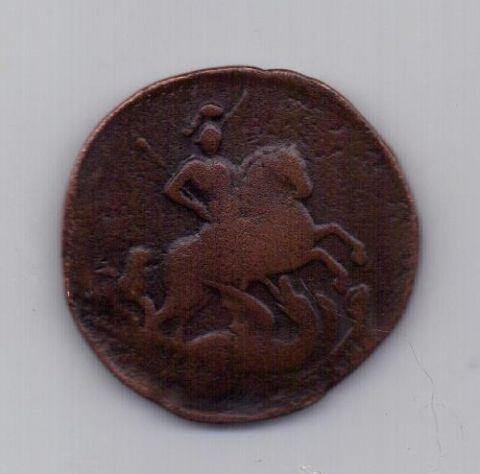 2 копейки 1760 года XF Редкий год