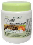 Витекс Лучшие рецепты Бальзам для укрепления и стимулирования роста волос с экстрактами лука и ржаного хлеба 450 мл