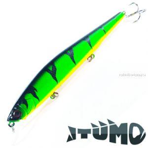Воблер Itumo Ne-On 130SP 130 мм / 20,1 гр / Заглубление: 0,8 - 1 м / цвет: 39