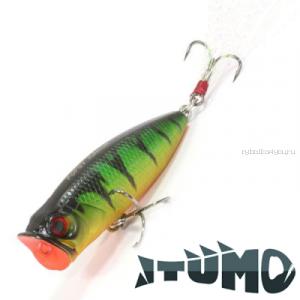 Поппер Itumo Popsy Junior 55мм  / 7,7 гр / цвет 37
