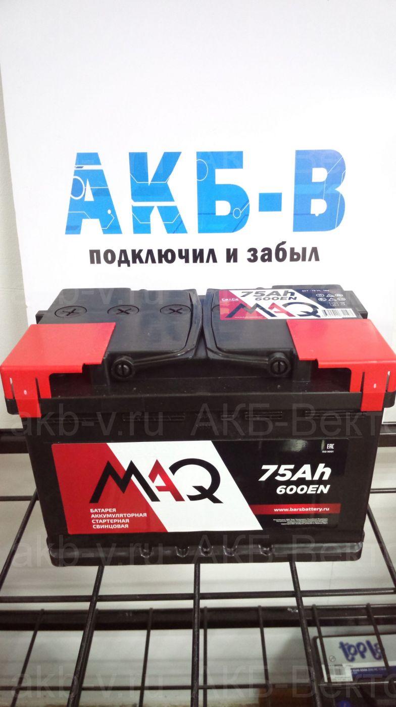 Maq 75Ач 600А(EN).