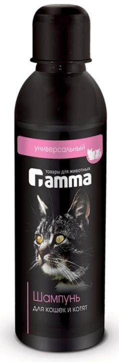 Шампунь Гамма 250мл дкошек и котят Универсальный