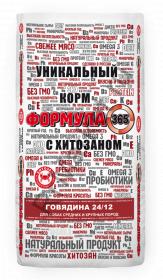 ГОВЯДИНА 24/12 ДЛЯ СОБАК СРЕДНИХ И КРУПНЫХ ПОРОД