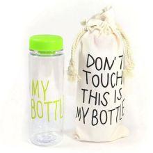 Бутылка для воды My Bottle (Май Батл), Цвет: Зеленый