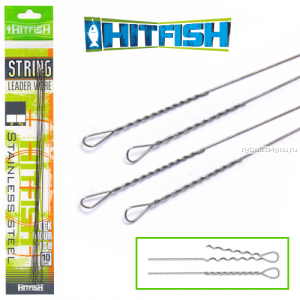 Поводки струна Hitfish String Leader Wire 250мм /0,40мм /16,0 кг / 8 шт в упаковке