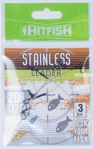 Поводки стальные Hitfish Stainless Leader 1x19 250мм /19,8 кг / 3 шт в упаковке