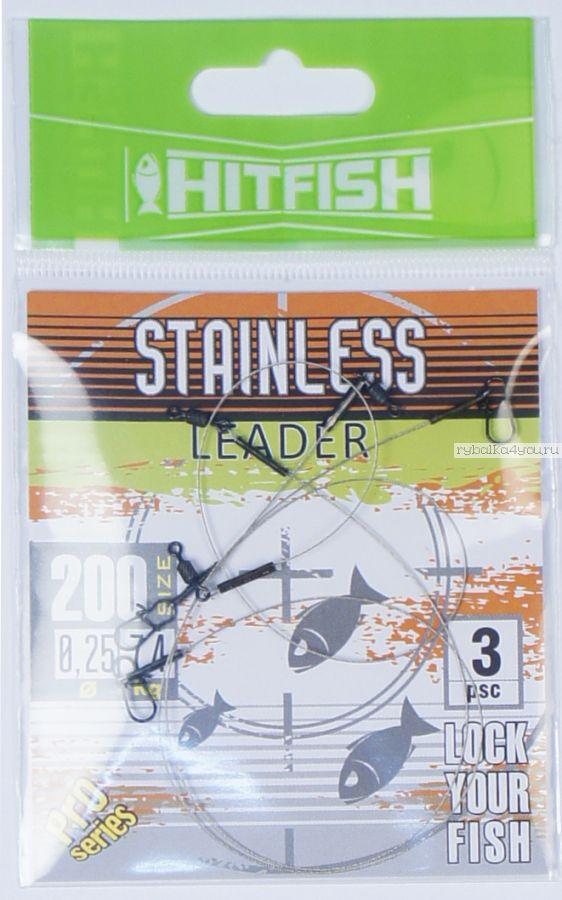 Поводки стальные Hitfish Stainless Leader 1x19 300мм /15,3 кг / 3 шт в упаковке