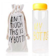 Бутылка для воды My Bottle (Май Батл), Цвет: Желтый