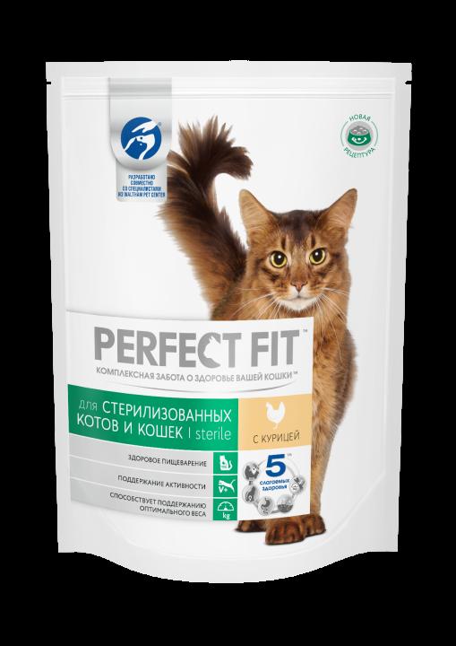 Перфект фит 190г д/стерилизованных кошек