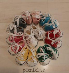Обувь для игрушек - кеды