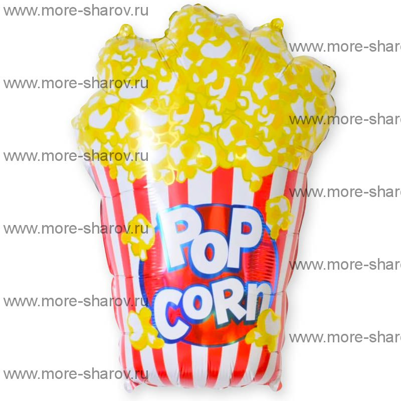 Шар Попкорн 58 см