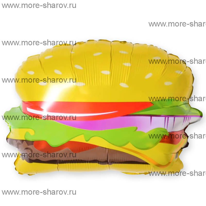 Шар Гамбургер 53 см