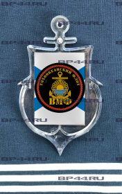 Магнит-якорь Тихоокеанский флот ВМФ