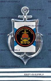Магнит-якорь Балтийский флот ВМФ