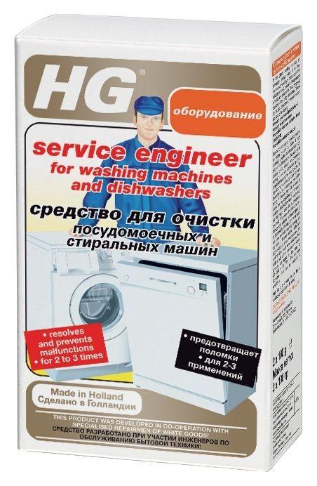 HG Средство для очистки посудомоечных и стиральных машин, 2 х 100 г
