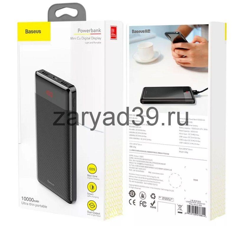 power bank Baseus Mini CU 10000 mah