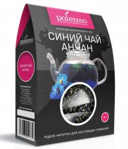 ПОЛЕЗЗНО Синий чай АНЧАН (Мотыльковый горошек) 50 г