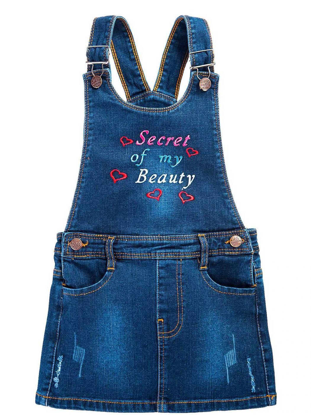 Сарафан джинсовый для девочки 3-7 лет Bonito BJ742C1