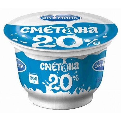 Сметана Сливочная 20% 200г Экомилк