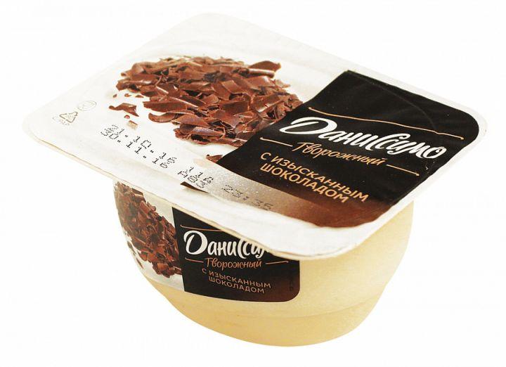 Творожок Даниссимо браво шоколад 130г