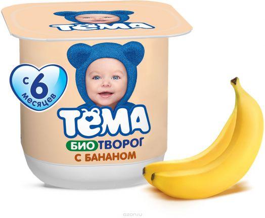 Биотворог Тёма 4.2% банан 100г