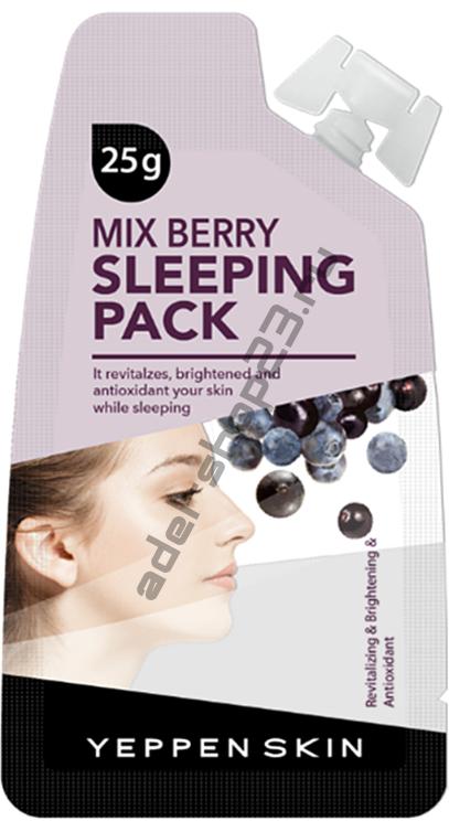 DERMAL - Ночная маска ягодными экстрактами 20г