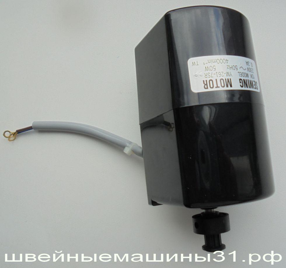 Электродвигатель YDK MODEL YM-261-7SR / цена 3900 руб.