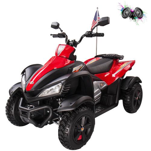 Электроквадроцикл Dongma 268A