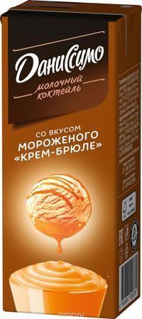 Коктейль Даниссимо ультр. Мороженое-крем брюле 2,5% 215г Юнимилк