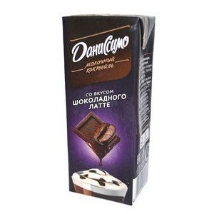 Коктейль Даниссимо шоколад/лотте 2,5% 215мл Данон