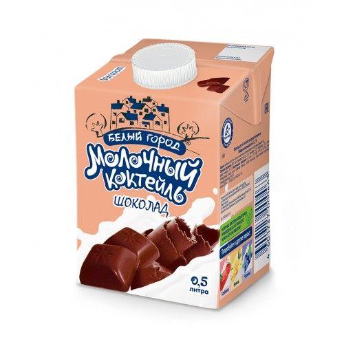 Коктейль молоч. Белый город 1.2% шоколад  500мл Белгород