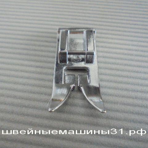 Лапка универсальная JANOME     цена 300 руб.