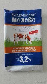 Молоко Назаровское 3,2% п/п 0,9л