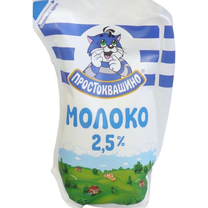 Молоко Простоквашино 2.5% пастер кувшин 900мл. Юнимилк