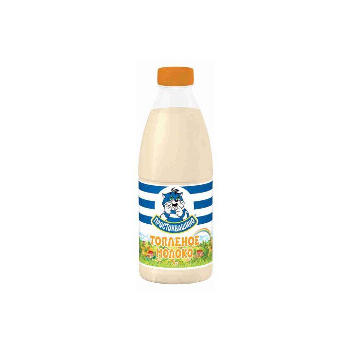 Молоко Простоквашино 3,2% топленое п/б 930мл Юнимилк