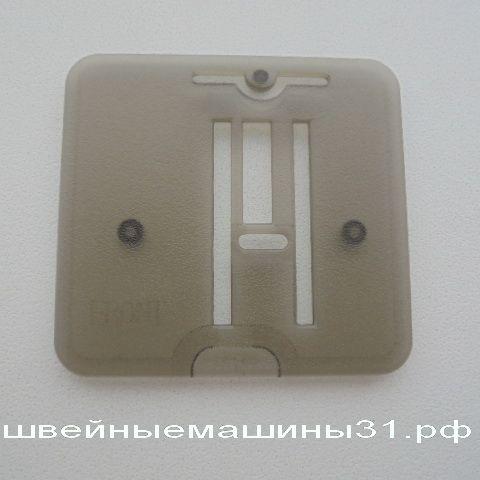 Пластина отключения рейки транспортёра ткани JANOME       цена 150 руб.