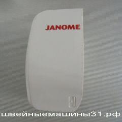 Крышка корпуса JANOME E-LINE 15 и аналогичных        цена 300 руб.