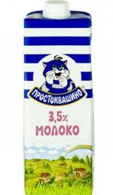 Молоко Простоквашино 3.5% т/п 950мл. Юнимилк