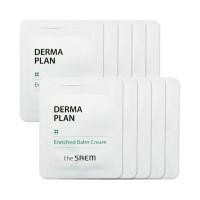 Крем-бальзам увлажняющий для чувствительной кожи DERMA PLAN Enriched Balm Cream