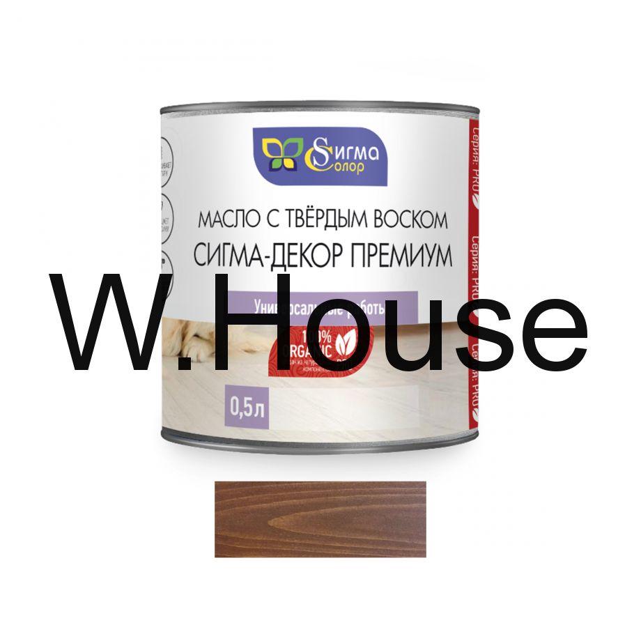 """Масло для дерева, орех, с твердым воском, """"Сигма-Декор Премиум"""""""