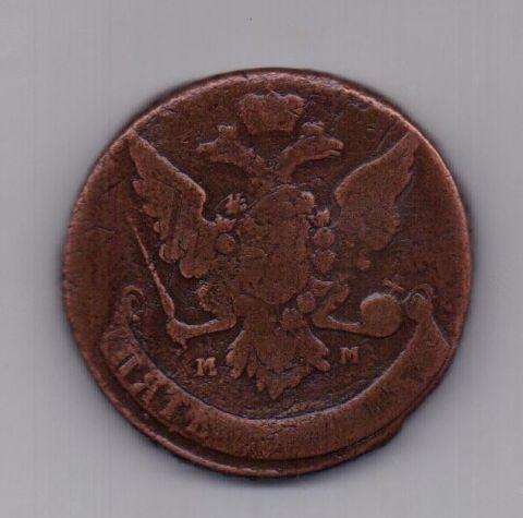 5 копеек 1759 года R! ММ