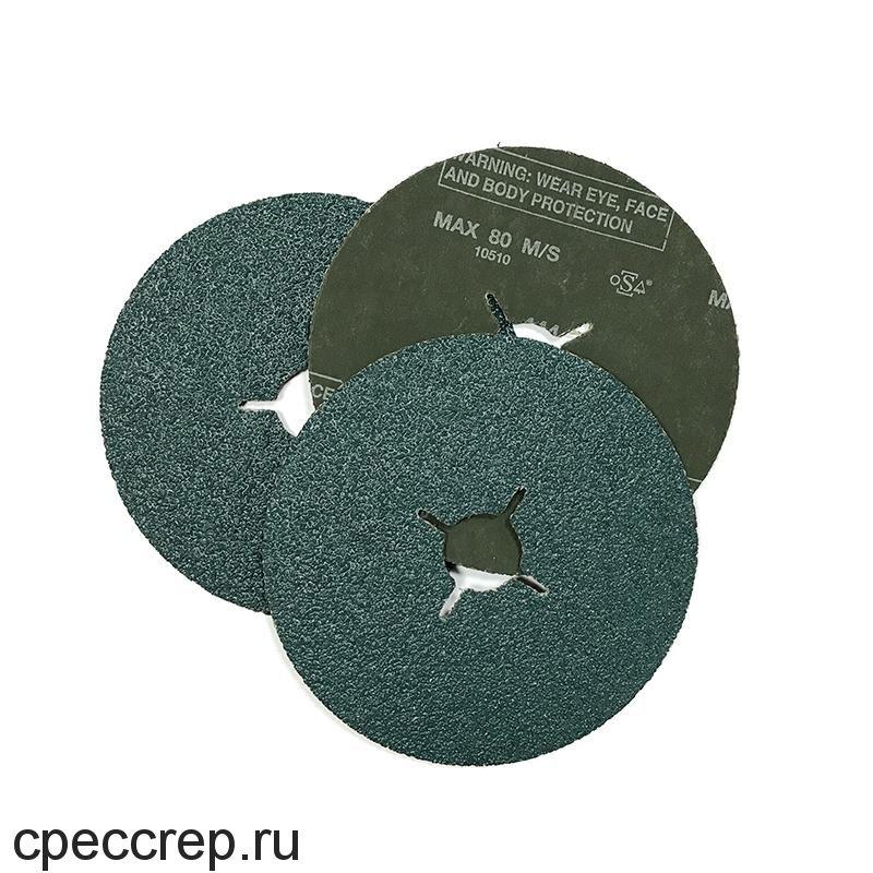 RoxelPro Фибровый шлифовальный круг ROXTOP 180 х 22мм, цирконат, Р60