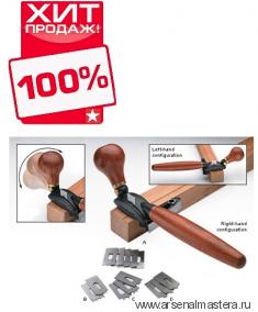 Цикля (стружок, скребок) Veritas Beading Tool для выборки фигурных канавок + 6 ножей  05P04.50 М00003539 ХИТ!