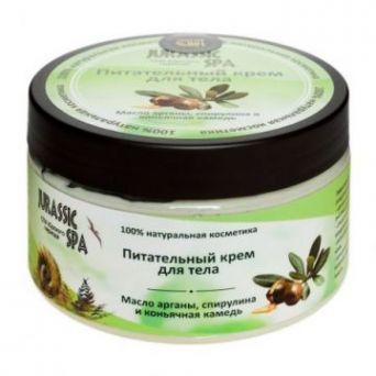 JURASSIC SPA - Крем для тела питательный, 300мл