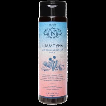 JURASSIC SPA- Шампунь для комбинированных волос, 270мл